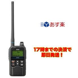 DJ-PV1D アルインコ デジタル小電力コミュニティ無線機 送信出力500mW 免許・資格不要