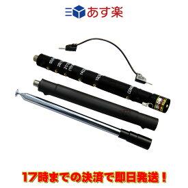 HFJ-350M コメット HF〜50MHz帯9バンドベースローディングタイプロッドアンテナ(バンド表示新バージョン)