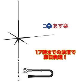 UHV-9 限定ラジアルキット付 コメット HF,50MHz,144MHz,430MHz帯9バンドアンテナ