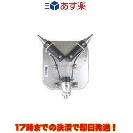 【ラッキーシール対応】 RD-BL/G ラディックス(Radix) バラン・マウントセット