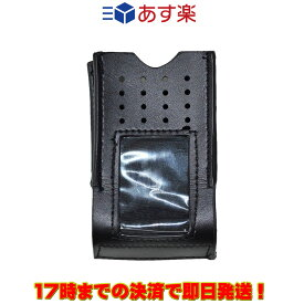 FC-D301LC ファーストコム レザーケース FC-D301W用