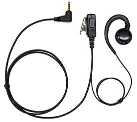 FPG-26Y ファーストコム イヤホンマイク 耳かけスピーカータイプ FRC、ヤエス対応