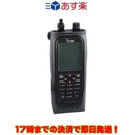 【ラッキーシール対応】 LC-189 アイコム ソフトキャリングケース IC-R30用