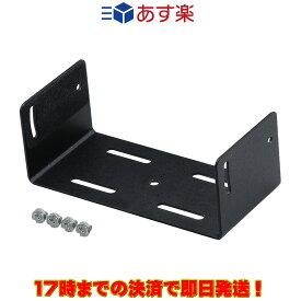 【ラッキーシール対応】 MBF-4 アイコム ID-5100本体ブラケット