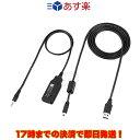OPC-478UC アイコム クローニングケーブル(USBタイプ)