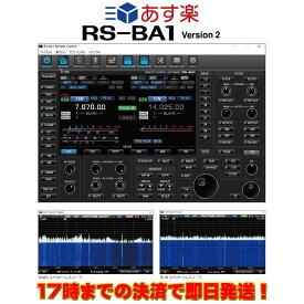 RS-BA1 Version2 アイコム IP リモートコントロールソフトウェア