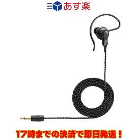 【ラッキーシール対応】 SP-16BW アイコム耳かけイヤホン 黒 1m