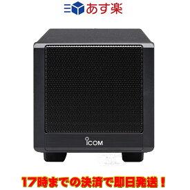SP-38 アイコム 外部スピーカー IC-7300用
