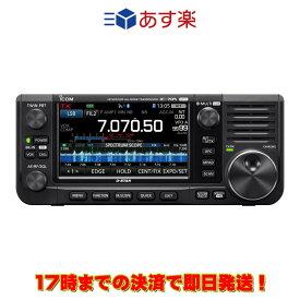 IC-705 アイコム HF+50MHz+144MHz+430MHz (SSB/CW/RTTY/AM/FM/DV)10Wトランシーバー