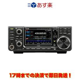 【ラッキーシール対応】 IC-9700 アイコム 144MHz+430MHz+1200MHz(SSB/CW/RTTY/AM/FM/DV/DD) 50Wトランシーバー