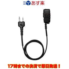 【ラッキーシール対応】 CEM-EX1F コメット インカムシリーズ マイク付きコネクター