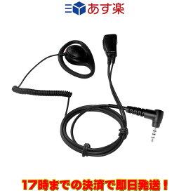 【ラッキーシール対応】 CEM200Y コメット 耳かけイヤーループ・マイク スタンダード 4極1P L型ネジ無し トランシーバー用