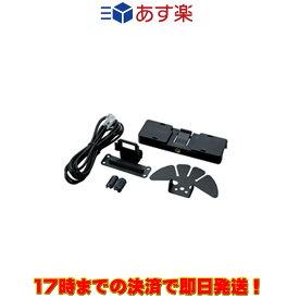 【ラッキーシール対応】 DFK-3D ケンウッド パネルセパレートキット