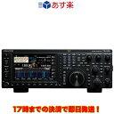 TS-890S ケンウッド HF/50MHz帯トランシーバー 出力:100W