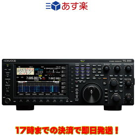【ラッキーシール対応】 TS-890S ケンウッド HF/50MHz帯トランシーバー 出力:100W