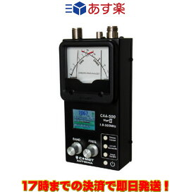 CAA-500 Mark2 コメット アンテナアナライザー