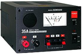 【ラッキーシール対応】 GCM3500 ダイヤモンド DC-DCコンバータ− 連続35A