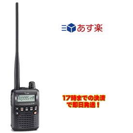 【ラッキーシール対応】 IC-R6 アイコム 広帯域ハンディレシーバー(0.100〜1309.995MHz AM/FM/WFM 一部周波数帯を除く)