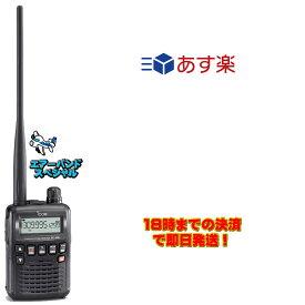 【ラッキーシール対応】 IC-R6 エアーバンドスペシャル アイコム 広帯域ハンディレシーバー