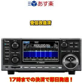 【ラッキーシール対応】 IC-R8600 受信改造済 アイコム コミュニケーションレシーバー 10kHz〜3GHz