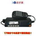 FTM-7250DS 八重洲無線 C4FM /FM 144/430MHzデュアルバンド トランシーバー 20Wバージョン
