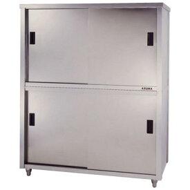 ACS-1500Y アズマ (東製作所) 食器戸棚 片面引違戸 送料無料