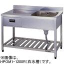 HPOM1-1500 アズマ (東製作所) 引出し付き一槽水切シンク W1500×D600×H800mm 送料無料