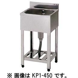 KP1-600 アズマ (東製作所) 一槽シンク W600×D450×H800mm 送料無料