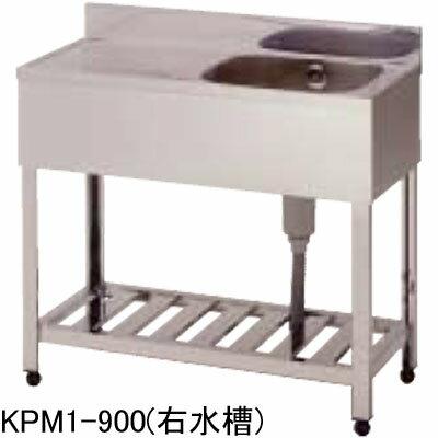 HPM1-1200 アズマ (東製作所) 一槽水切シンク W1200×D600×H800mm 送料無料