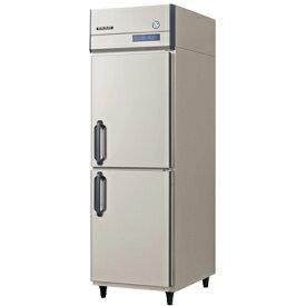 GRN-060RM フクシマガリレイ 業務用冷蔵庫 インバーター制御タテ型冷蔵庫 送料無料