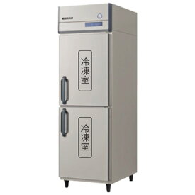 GRD-062FM フクシマガリレイ 業務用冷凍庫 インバータ制御タテ型冷凍庫 送料無料