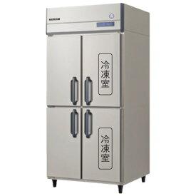 GRN-092PM フクシマガリレイ 業務用冷凍冷蔵庫 インバーター制御タテ型冷凍冷蔵庫 送料無料