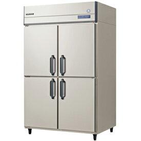 GRN-120RM フクシマガリレイ 業務用冷蔵庫 インバーター制御タテ型冷蔵庫 送料無料