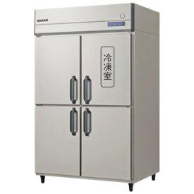 GRN-121PM フクシマガリレイ 業務用冷凍冷蔵庫 インバーター制御タテ型冷凍冷蔵庫 送料無料