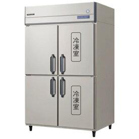 GRN-122PMD フクシマガリレイ 業務用冷凍冷蔵庫 インバーター制御タテ型冷凍冷蔵庫 送料無料