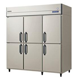 GRN-180RM フクシマガリレイ 業務用冷蔵庫 インバーター制御タテ型冷蔵庫 送料無料