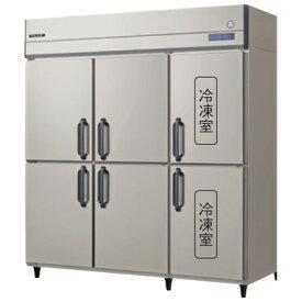 GRN-182PM フクシマガリレイ 業務用冷凍冷蔵庫 インバーター制御タテ型冷凍冷蔵庫 送料無料