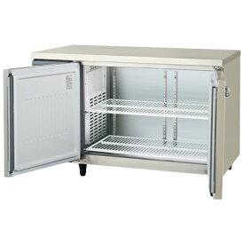 LCC-120RE-F フクシマガリレイ 業務用コールドテーブル冷蔵庫 ヨコ型冷蔵庫 センターフリータイプ 送料無料