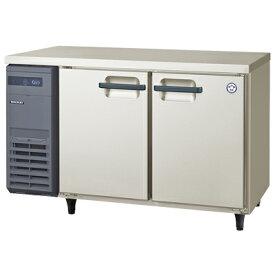 LRC-120RM フクシマガリレイ 業務用コールドテーブル冷蔵庫 インバータ制御ヨコ型冷蔵庫 送料無料