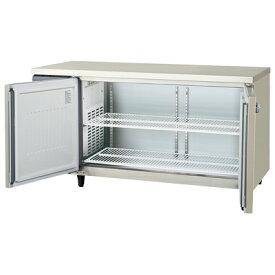 LRC-150RM-F フクシマガリレイ 業務用コールドテーブル冷蔵庫 インバータ制御ヨコ型冷蔵庫 センターフリータイプ 送料無料