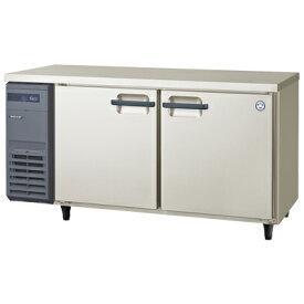 LCC-150RE フクシマガリレイ 業務用コールドテーブル冷蔵庫 ヨコ型冷蔵庫 送料無料