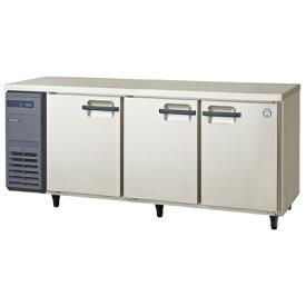 LCW-180RM フクシマガリレイ 業務用コールドテーブル冷蔵庫 ヨコ型冷蔵庫 送料無料