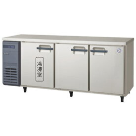 LRW-181PM フクシマガリレイ 業務用コールドテーブル冷凍冷蔵庫 インバータ制御ヨコ型冷凍冷蔵庫 送料無料