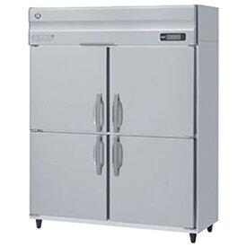 HR-150AT ホシザキ インバーター制御 業務用冷蔵庫 縦型冷蔵庫 送料無料