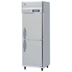 HR-63AT ホシザキ インバーター制御 業務用冷蔵庫 縦型冷蔵庫 送料無料