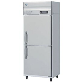 HR-75LAT ホシザキ 業務用冷蔵庫 縦型冷蔵庫 送料無料