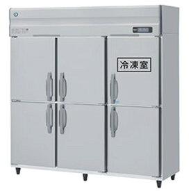 HRF-180A ホシザキ インバーター制御 業務用冷凍冷蔵庫 縦型冷凍冷蔵庫 送料無料