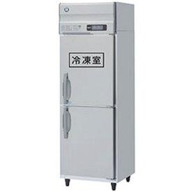 HRF-63LAT-ED ホシザキ 業務用冷凍冷蔵庫 縦型冷凍冷蔵庫 送料無料