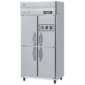 HRF-90AT ホシザキ インバーター制御 業務用冷凍冷蔵庫 縦型冷凍冷蔵庫 送料無料