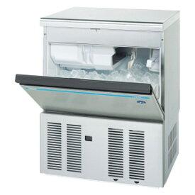 IM-55M-1 ホシザキ 全自動製氷機 キューブアイスメーカー アンダーカウンタータイプ 送料無料